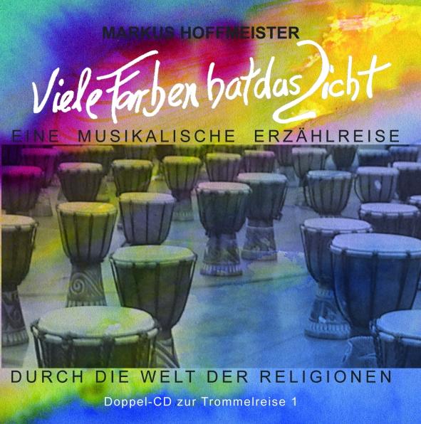 cd_cover_vielefarben